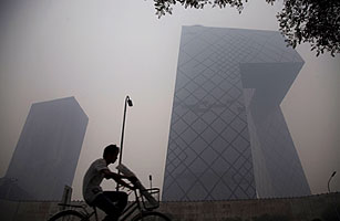 Twittering Air Pollution Levels in Beijing