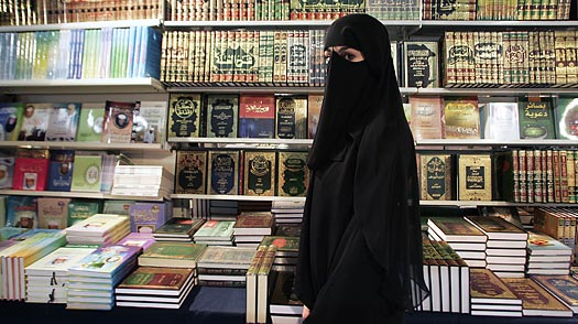 Will France Impose a Ban on the Burqa?