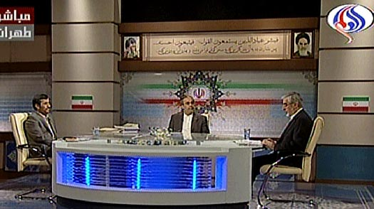 A photo from the Ahmadinejad-Mousavi Debate.