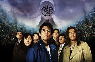 20TH CENTURY BOYS new york asian film festival movies