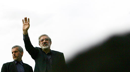 Beaten Back, Irans Opposition Looks To Reform From Within