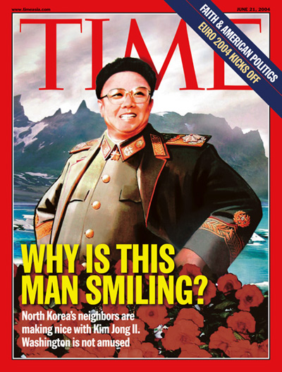 Image result for kim jong ןil magazine cover