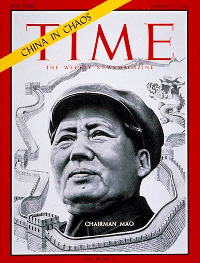 Image result for Mao Tse-tung images