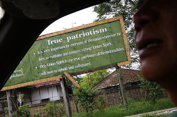 A sign urging citizens t be patriotic