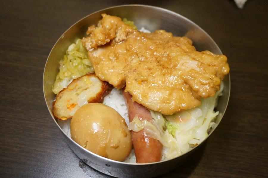 【新竹】湯記食堂-懷舊鐵路月台便當火車美食(食尚玩家)–踢小米食記