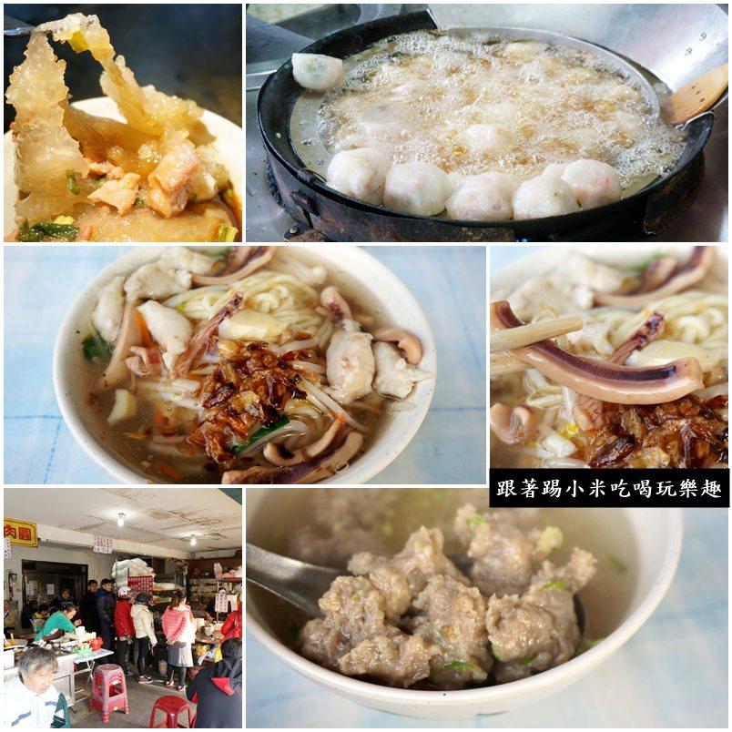 新竹美食|竹蓮市埸魷魚羹|竹蓮肉圓傳統銅板小吃美食(竹蓮市埸小吃)–踢小米食記