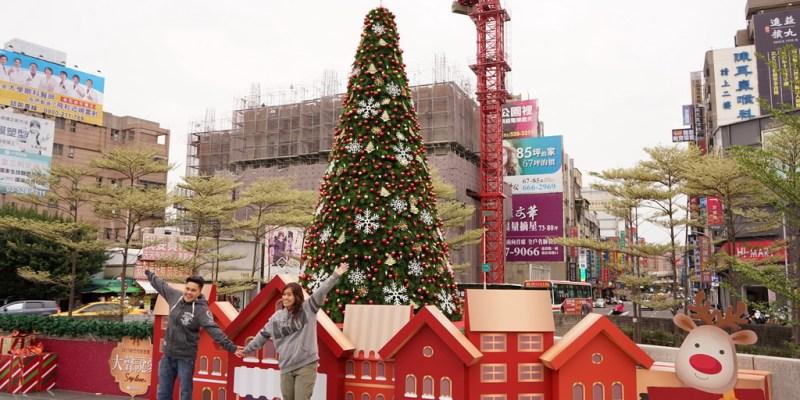 2017新竹縣市聖誕樹點燈活動整理(12/08~12/09)冷天氣才有聖誕節FU~ --踢小米的生活