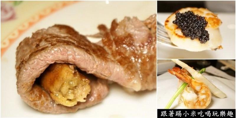 新竹巨城周邊美食|紅屋鐵板燒料理餐廳-高品質食材及舒適用餐環境(好停車/三民路/價位/菜單/優惠/邀約)--踢小米食記