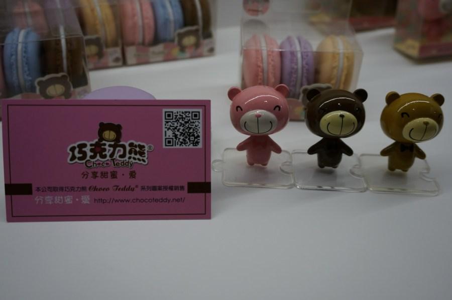 【台北東區】Choco Teddy 分享甜蜜。愛-生活時尚文化禮品店–踢小米遊記