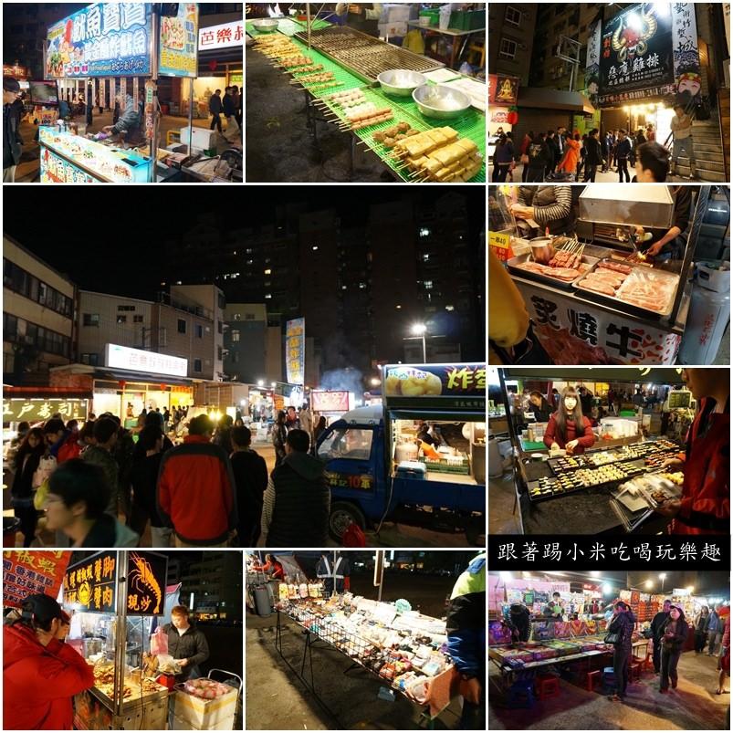 新竹美食|清大夜市|清華夜市–還有很多進步空間的小夜市–踢小米食記