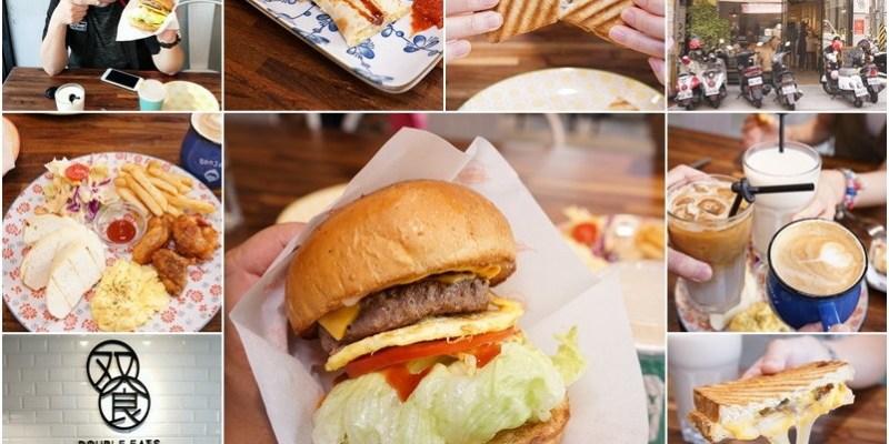 新竹早午餐|双食。Double.Eats。IG好拍口味不錯輕鬆小品平價早午餐店(菜單營業時間電話)--踢小米食記