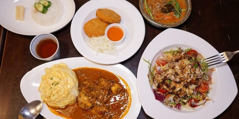 新竹美食|咖哩番。在地經營許多從年輕人吃到變小家庭還會回顧咖哩飯(巨城周邊.菜單地址營業時間)--踢小米食記