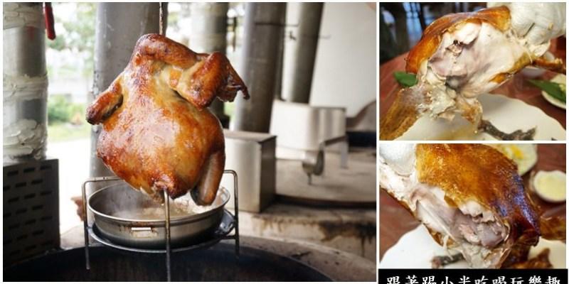 宜蘭美食|基隆甕仔雞宜蘭店|甕窯雞美食推薦-來到宜蘭礁溪羅東遊玩就是要吃烤雞才過癮(邀約/好停車/狀圍/交流道)--踢小米食記