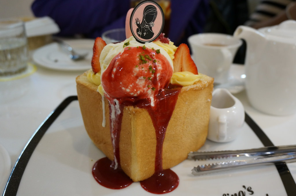 【台北】DAZZLING cafe'-蜜糖吐司就是要甜蜜到底的啦–踢小米食記