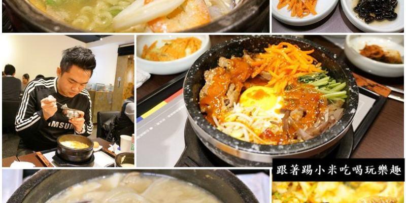 嘉義美食 全州韓二石豆腐石鍋專門--源自韓國道地大醬風味豆鍋來溫暖你我的胃(邀約/石鍋拌飯/韓國)--踢小米食記