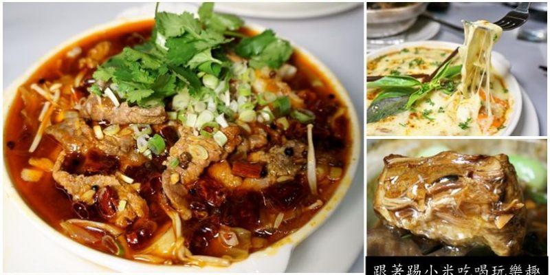 台北三重美食餐廳推薦|奇家精緻小館-多國料理讓人驚
