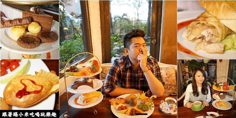 宜蘭羅東冬山鄉民宿|芯園-我的夢中城堡(下午茶篇/菜單)