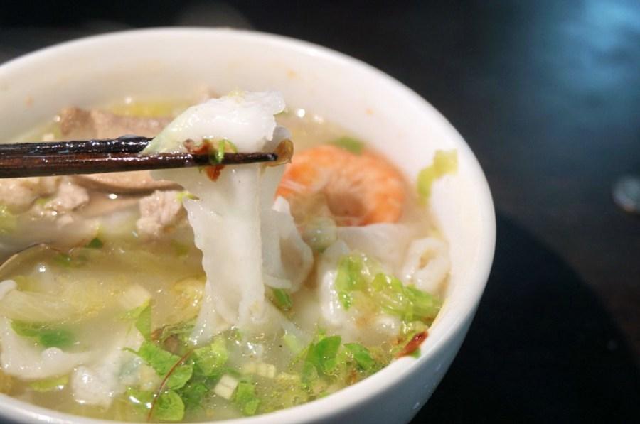 新竹竹蓮市場小吃美食 鼎邊銼(豬肝)-福州傳統小吃在這都吃得到啦–踢小米食記