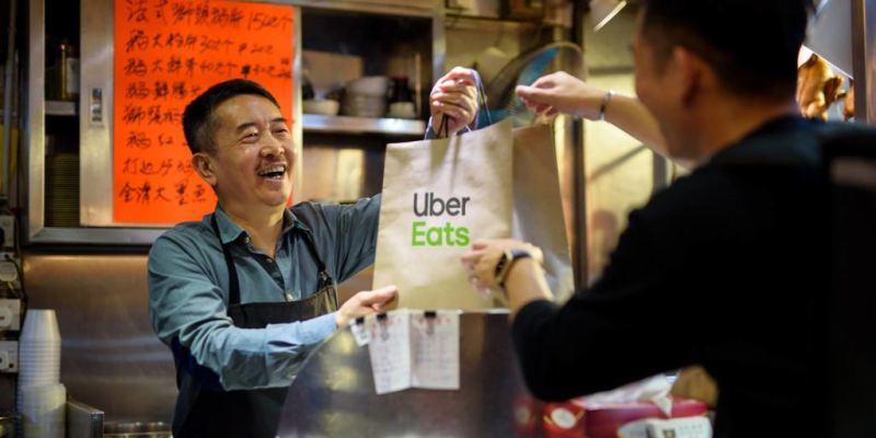 新竹Uber.Eats折扣優惠碼.餐廳小吃外送APP系統(名單列表查詢)--踢小米的生活