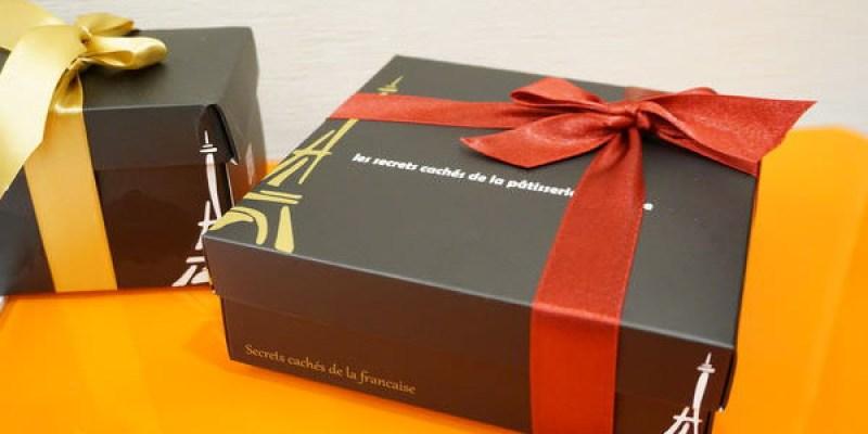 【網購試吃】法國的秘密甜點-超濃郁諾曼地牛奶蛋糕與西非生巧克力的饗宴--踢小米食記