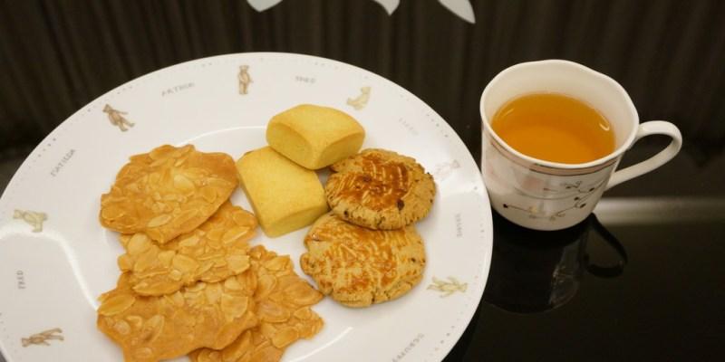 【網購試吃】四月南風--正宗雙目糖長崎蛋糕伴手禮精品禮盒--踢小米食記