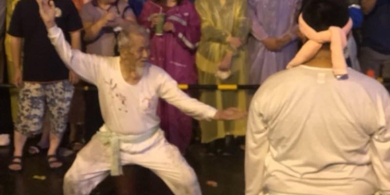 2018新竹竹塹城隍祭回憶照片直播--踢小米的生活