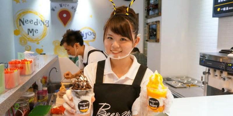 【桃園.美食推薦】Bee&Milk升級版韓國蜂巢霜淇淋旋風來到桃園了(芒果/脆椒/冰淇淋/邀約試吃/新光三越/火車站)--踢小米食記