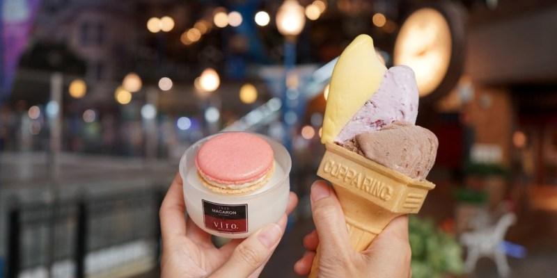 新竹美食 ViTO.Taiwan義式冰淇淋。火把造型吸晴低糖好拍冰淇淋回歸新竹巨城快閃啦--踢小米食記