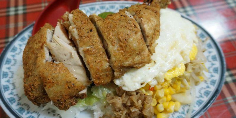【新竹便當美食】中途站-給遊子們的家庭溫暖便當(清華大學/清夜)--踢小米食記