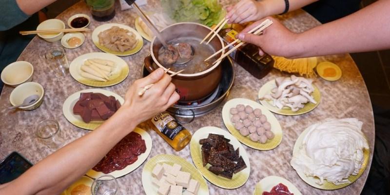新竹縣美食|竹北霸味薑母鴨中華店。冬天就是要來圍爐吃