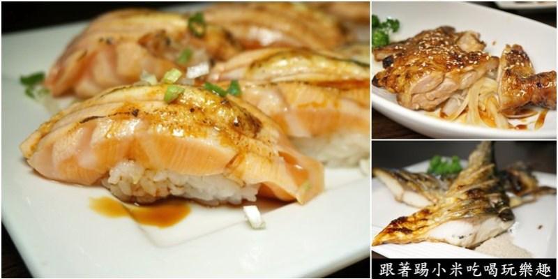 新竹美食|田川日本料理餐廳推薦-在地人都會推薦平價好吃日式料理(鐵道路總店/好停車)--踢小米食記