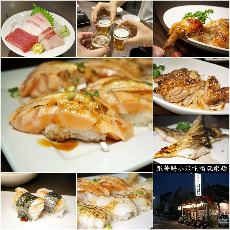 新竹美食|田川日本料理餐廳推薦-在地人都會推薦平價好吃日式料理(鐵道路總店/好停車)–踢小米食記