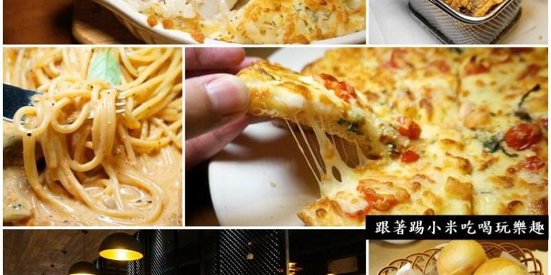 新竹美食 托斯卡尼尼義大利麵餐廳(菜單 電話 地址)-隱藏於園區CP值高餐廳美食推薦--踢小米食記