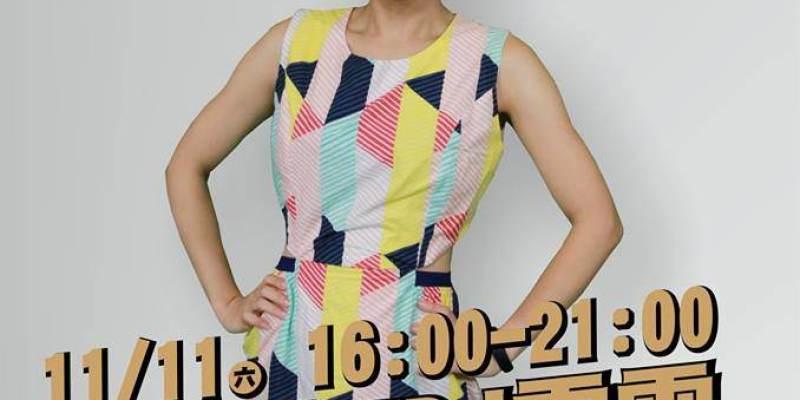 11/11~11/12新竹市活動整理--踢小米生活