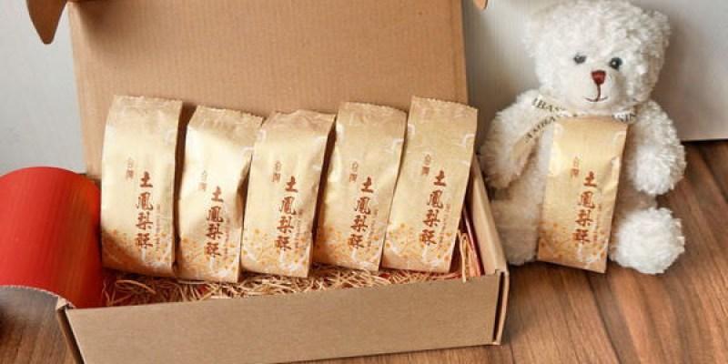 【中秋節月餅試吃】瘋神邦台灣傳統土鳳梨酥-酸V酸V的親切台灣味--踢小米食記
