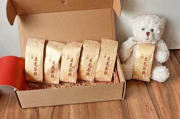 【中秋節月餅試吃】瘋神邦台灣傳統土鳳梨酥-酸V酸V的親切台灣味–踢小米食記