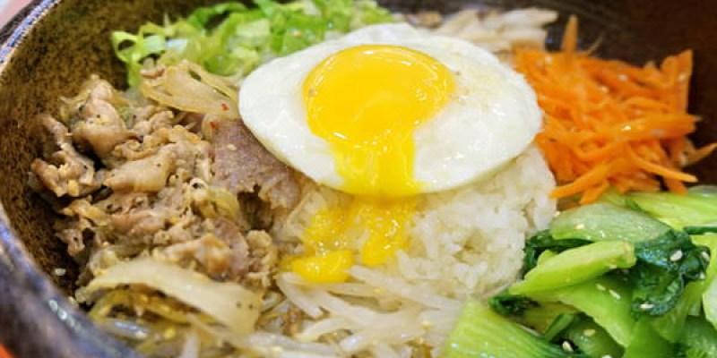 【新竹美食】非常石鍋(韓國料理)<已歇業>- 客製化道地石鍋拌飯.宮廷年糕--踢小米食記