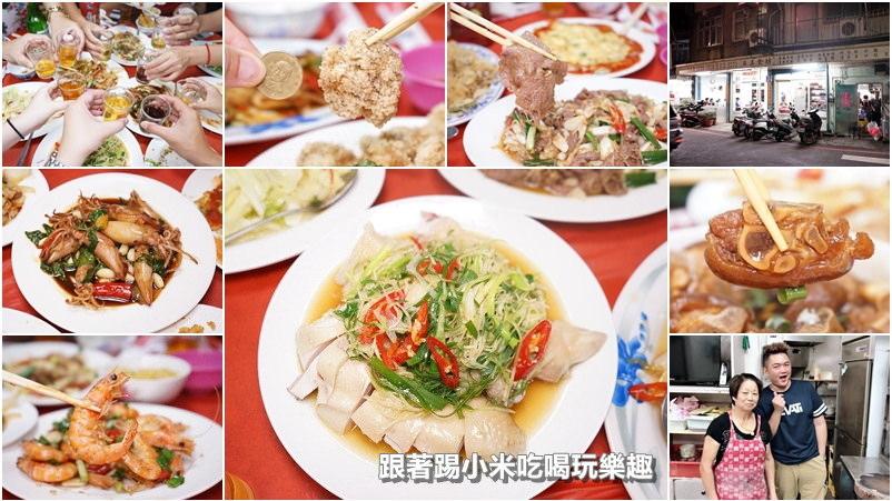 新竹美食|英美食坊。餐廳資訊完整菜單地址電話營業時間.光復路–踢小米食記