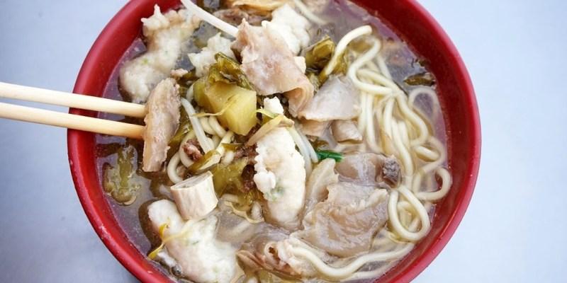 新竹香山美食|三輪車小吃綜合麵銅板價份量超值在地人熱門早餐麵食乾麵(菜單營業時間電話地址)--踢小米食記