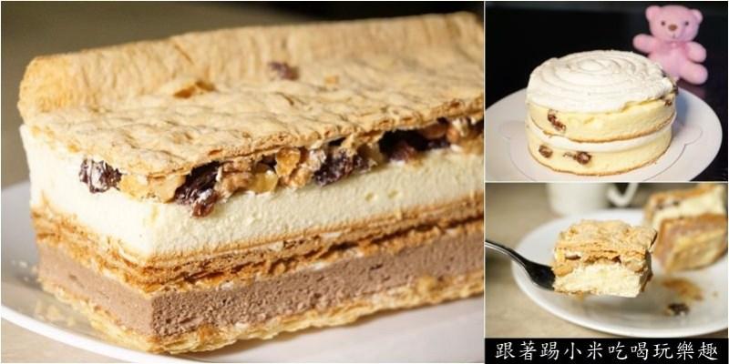 台灣樂天市場|拿破崙先生-千層蛋糕及乳酪二次方的親蜜接觸(08/24~08/31免運購買還加送冰心維也納)(伴手彌月禮/團購宅配甜點美食推薦/上班這黨事/康熙來了/邀約)--踢小米食記