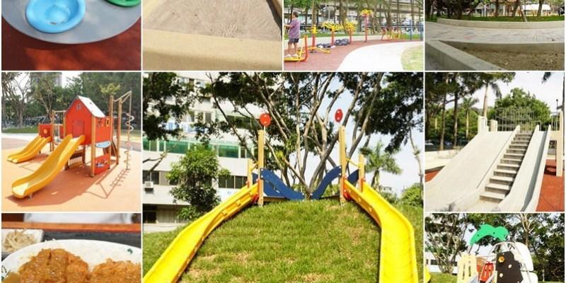 新竹中央公園溜滑梯趣-4座溜滑梯。5人搖搖馬。玩沙池童趣公園9.3~4「寶貝童樂會」資訊(美食懶人包/東大路/中央路/停車場)--踢小米遊樂