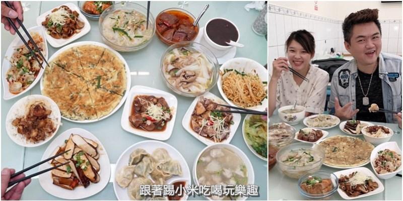 新竹美食|阿香小吃。在地銅板小吃便宜又份量多讓人很易手滑的麵食店(滷味.水餃.營業時間地址電話)--踢小米食記