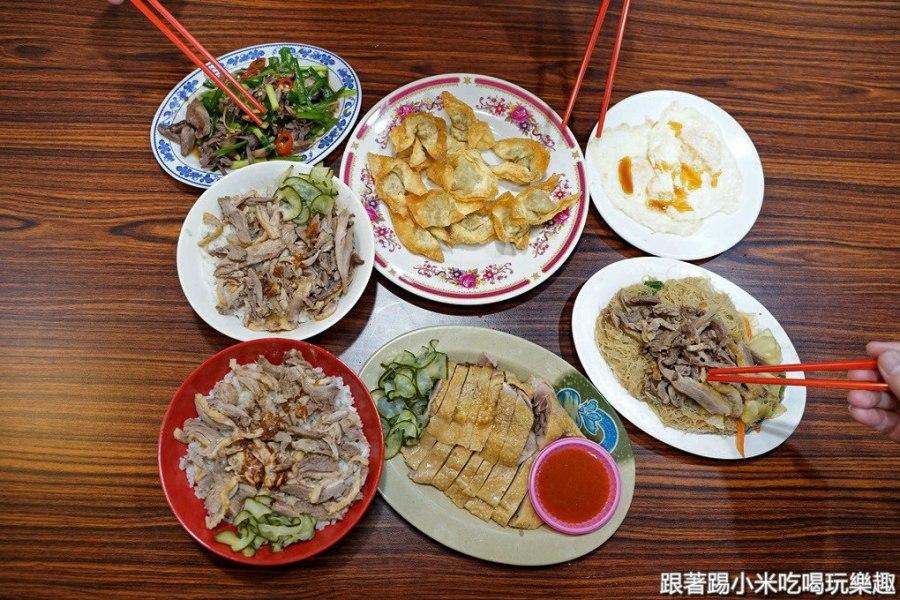 新竹人氣廟口鴨香飯在竹北也可以吃到囉!飄香新竹在地好味道,外地人更聞香而至(價格營業時間地址電話)–踢小米食記