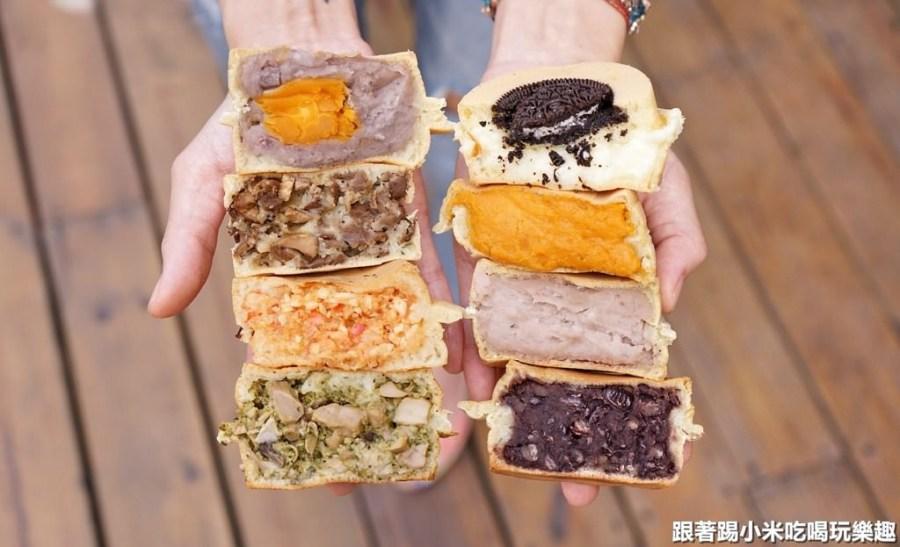 新竹紅豆餅|青畑九號豆製所在新竹市也可以買到啦!爆料內餡車輪餅有榴槤飄香也有北海道牛奶及南國紅豆口味(價格營業時間地址外送電話)–踢小米食記