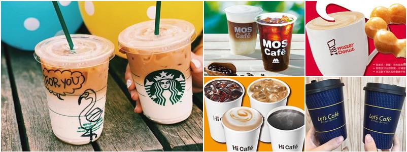 雙十節國慶各家咖啡優惠資訊整理報導–踢小米生活