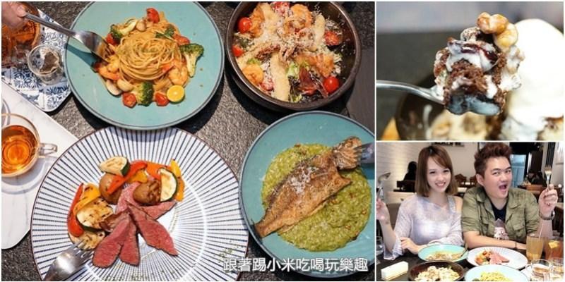 新竹美食|鐵道路上典雅文青的米樂義式慢活美食。適合情侶與商務聚餐精緻浪漫好滋味(菜單地址營業時間電話)--踢小米食記