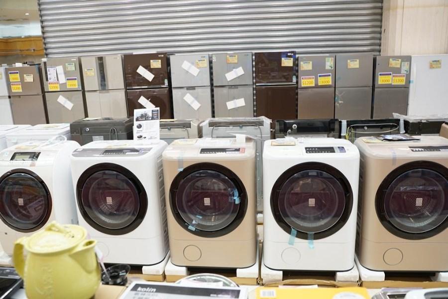 FY家電聯合特賣會資訊-洗衣機價格整理