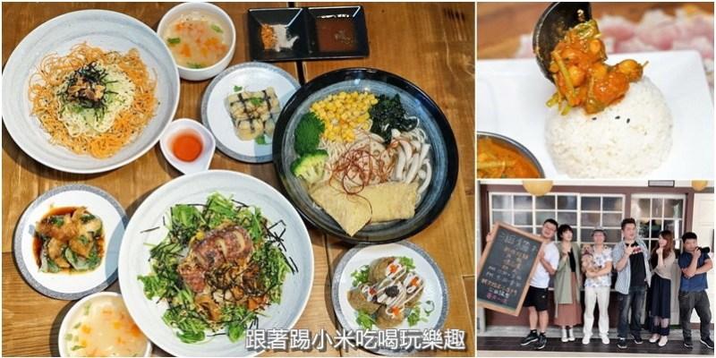 新竹美食|湘穡草本拉麵。改變葷食來場草本料理的約會。古籍姓名生命密碼詻商讓你掌握人生!(素食蔬食咖哩菜單價格營業時間地址)--踢小米的食記