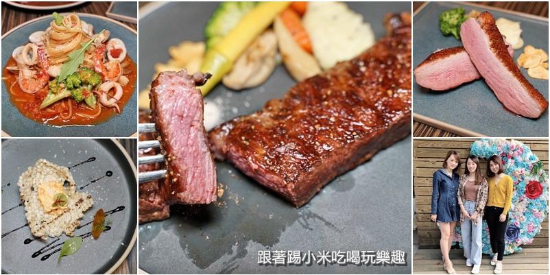 新竹牛庫義式料理全新菜單!聖誕節大餐好選擇。絕美月亮花牆(巨城三民路周邊美食菜單電話地址營業時間)