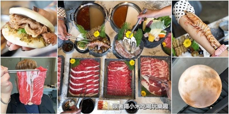 竹北月團圓火鍋 一個人也可以享受鴛鴦鍋好湯頭好肉品。加價肉肉增量upup!moon.Hot.Pot(菜單營業時間地址電話)